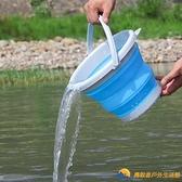 戶外折疊水桶釣魚折疊桶美術打水桶便攜活魚桶【勇敢者戶外】