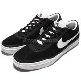 【六折特賣】 Nike 滑板鞋 Bruin SB Hyperfeel 極限運動 低筒 黑色 白勾 男款【PUMP306】 831756-001
