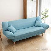 免運精品 雙人摺疊床沙發床整裝客廳懶人沙發小戶型布藝小沙發igo 居家寢具