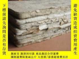 二手書博民逛書店手抄本---------三合社罕見戲詞 小西唐 七厚冊全1517