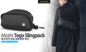 Moshi Tego Slingpack 城市系列 防盜 單肩 迷你 背包 公司貨