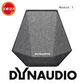 ✿ DYNAUDIO music 1 可攜式無線智慧喇叭 深灰 公司貨