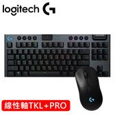 【超值組】羅技 G913 TKL無線 Linear線性軸鍵盤+PRO無線滑鼠