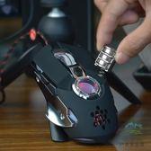 機械有線游戲滑鼠吃雞電競電腦臺式筆電辦公【步行者戶外生活館】