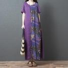洋裝 連身裙 夏季大碼女裝新款韓版顯瘦寬...