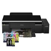 【搭T673六色墨水1組+二黑一黃】EPSON L805 六色CD無線原廠商用連續供墨印表機 原廠保固