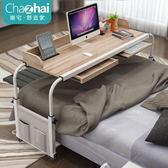 懶人床上筆記本電腦桌台式家用床上書桌可行動跨床桌 雙人電腦桌igo 【PINKQ】