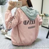 秋裝2019新款夾克棒球服韓版原宿學院風學生寬鬆bf上衣短外套女潮
