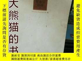 二手書博民逛書店Count罕見of monte cristo基督山伯爵(上)Y2