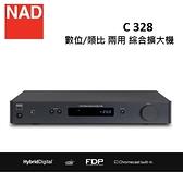 NAD C328數位/類比 兩用 綜合擴大機 C 328