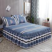 床罩床裙式防塵罩床套罩單件床圍裙罩防滑花邊床單1.5m1.8米床 qf26110【pink領袖衣社】