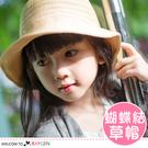 夏季女童出遊蝴蝶結草帽 沙灘帽 遮陽帽