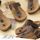 [Here Shoes]3色 高質感高品質百搭皮革人字夾腳人字懶人鞋 ◆MIT台灣製─AP8269