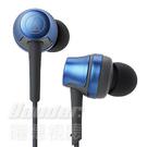 【曜德 / 新上市】鐵三角 ATH-CKR50 藍色 輕量耳道式耳機 輕巧機身 ★免運★送收納盒★