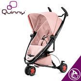 金寶貝 翔盛 Quinny Zapp Xtra2 Miami 嬰兒手推車 粉 【14604】
