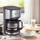 咖啡機家用小型全自動咖啡壺滴漏式迷你煮茶壺辦公室兩用 【免運快出】