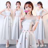中大碼伴娘服姐妹裙中長款伴娘團新款顯瘦一字肩煙灰色韓版晚禮服裙   AB6060  【3C環球數位館】