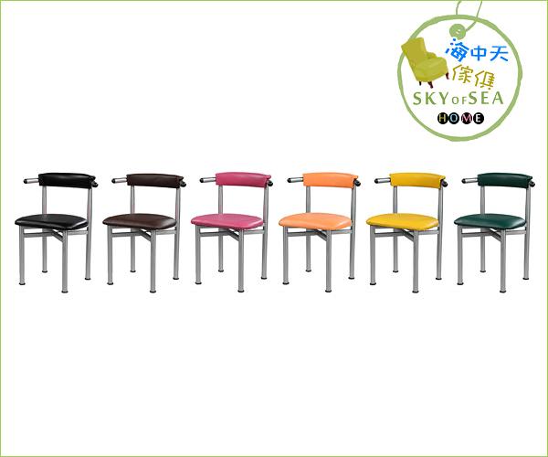 {{ 海中天時尚傢俱 }} C10  摩登時尚 餐椅系列 499-07  貝勒餐椅/烤銀腳