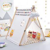 兒童帳篷兒童禮品帳篷室內游戲屋女孩公主房過家家兒童房寶寶讀書角jy