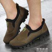 彩帶戶外登山鞋春夏季防滑徒步鞋爬山運動旅游鞋防水軟底耐磨男鞋 可可鞋櫃