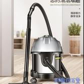 凱馳集團吸塵器大吸力家用小型強力大功率靜音工業商用吸塵機美縫 MKS快速出貨