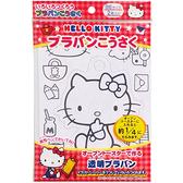 小禮堂 Hello Kitty DIY熱縮片鑰匙圈 (紅色款) 4904555-05734