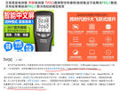 【加贈3號充電電池2顆】空氣質量檢測器 甲醛檢測器 TVOC(總揮發性有機物)檢測儀