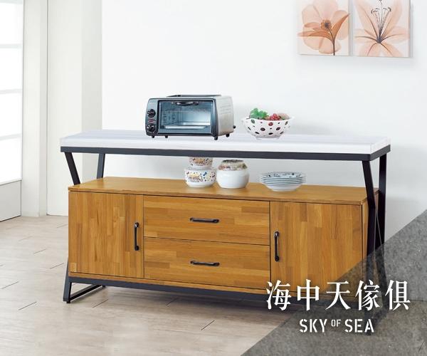 {{ 海中天休閒傢俱廣場 }} G-42 摩登時尚 餐廳系列 838-4 科司德工業風5尺餐櫃