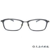 999.9 日本神級眼鏡 M106 (透灰-鐵灰) 方框 近視眼鏡 久必大眼鏡