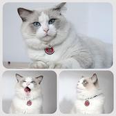 狗狗貓咪潮牌項圈寵物鈴鐺水鉆掛飾中小型犬掛牌狗牌貓牌飾品【宅貓醬】