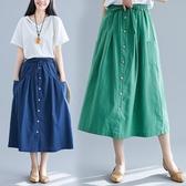 大碼女裝2020春夏新款休閒減齡胖妹妹mm鬆緊腰系帶純色百搭半身裙 快速出貨