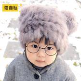 貓貓噠韓版兒童帽子女童秋冬兔毛帽親子皮草帽子寶寶護耳套頭帽子