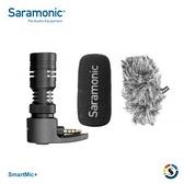 【聖影數位】Saramonic 楓笛 智慧型手機麥克風 SmartMic+