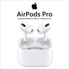 全新 Apple AirPods Pro...