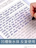 字帖 英語字帖凹槽練字帖印刷體手寫體高中生高考衡水體英文學生字帖 娜娜小屋