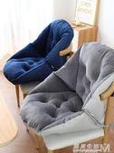 坐墊椅墊女學生椅子墊宿舍座椅墊靠墊一體辦公室屁股墊家用加厚冬  遇見生活