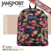 JANSPORT後背包包大容量韓版帆布包防潑水書包彩色世界JS-43501-0DQ熱帶花叢