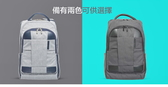 FX CREATIONS -WEA系列 回彈減壓電腦背包-17吋-2色 WEA69864A