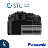 【STC】9H鋼化玻璃保護貼 - 專為Panasonic G6 觸控式相機螢幕設計