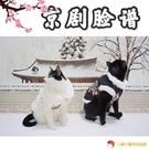 復古中式京劇臉譜寵物貓咪古裝狗狗唐裝秋冬過新年【小獅子】