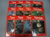 【書寶二手書T4/雜誌期刊_RER】牛頓_9~20期間_共12本和售_星雲等