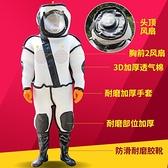 防蜂衣 馬蜂服防蜂衣帶風扇防蜂服全套透氣專用加厚連身散熱胡蜂衣養蜂服YTL