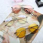 墨鏡墨鏡黃色太陽鏡韓國個性男士蛤蟆鏡女款潮太陽眼鏡 衣間迷你屋