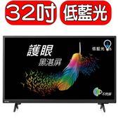 BenQ明碁【C32-500】《32吋》護眼低藍光電視