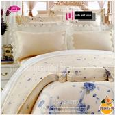 『舞韻玫瑰』(6*6.2尺)四件套/藍*╮☆【薄被套+床包】60支高觸感絲光棉/加大