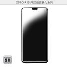 【Ezstick】OPPO R15 Pr...