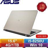 ASUS華碩 X507UB-0501C8250U 15.6吋筆記型電腦 霧面金