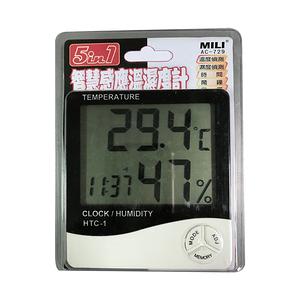 5合1智慧感應溫溼度計AC-729