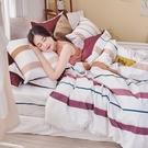 床包被套組 / 雙人【暮晨光線-粉】含兩件枕套 100%精梳棉 戀家小舖台灣製AAS212