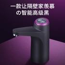 桶裝水抽水器礦泉按壓飲水機大桶壓水家用電動吸水小型出水取水器 「中秋節特惠」
